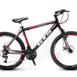 Bicicleta GTS é boa?